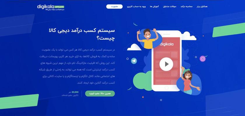 بهترین شرکتهای همکاری در فروش لباس در ایران